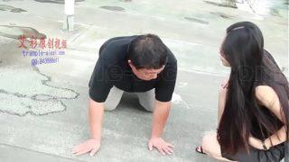 Chinese femdom 1016