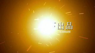 Chinese femdom 944