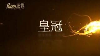 8x微信小视频特辑(第二百四十五辑)撩妹攻略,速成约炮教程pua870.com